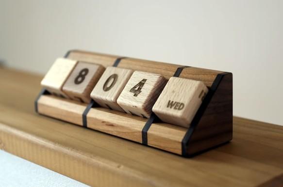 木のサイコロ型万年カレンダー:ブナ(ビーチ)(アルファベット)