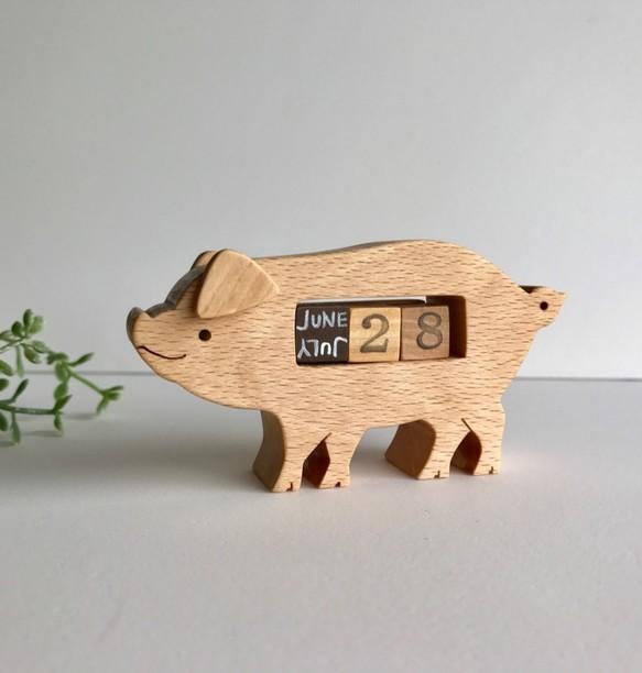 豚の卓上カレンダー
