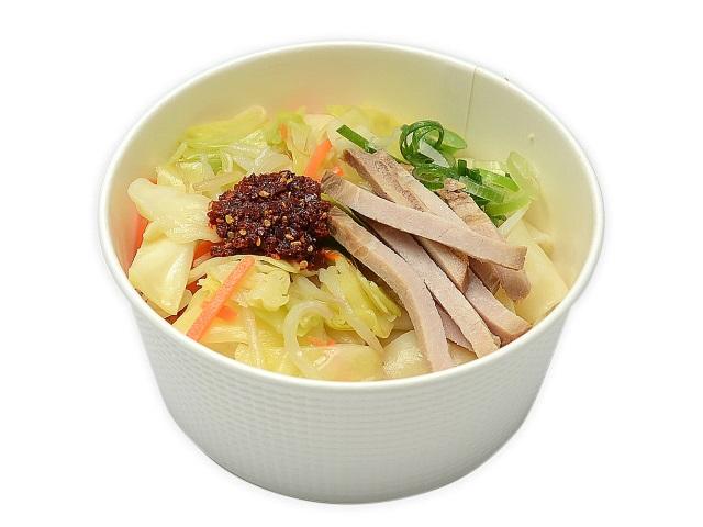 西安風うま辛香油麺ビャンビャン麺