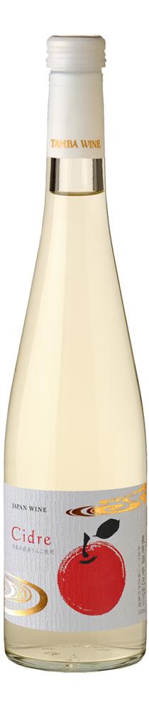 丹波ワイン「シードル (林檎のスパークリングワイン)500ml」(青森県)