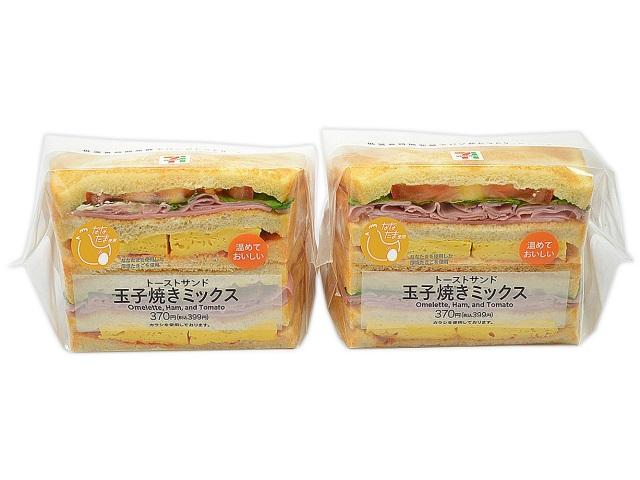 トーストサンド玉子焼きミックス