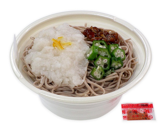 北海道産玄蕎麦使用ほっこりみぞれそば