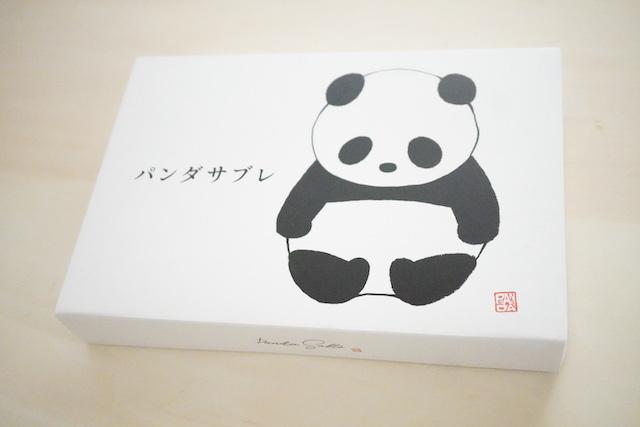 パンダサブレの箱