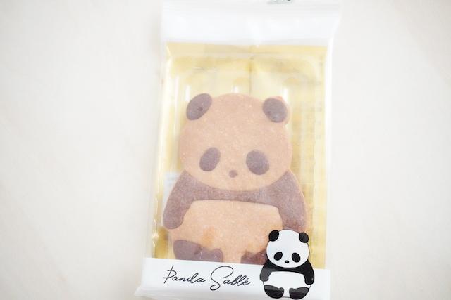 個包装されたパンダサブレ
