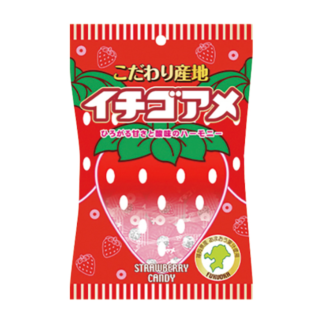 パイン イチゴアメ