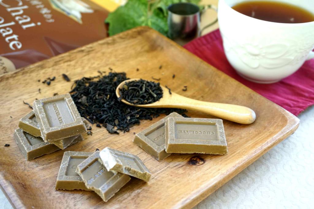 素材を味わうチャイチョコレート