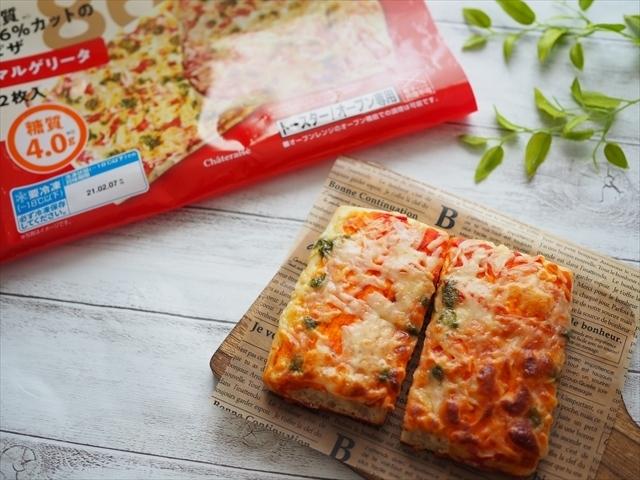 シャトレーゼ糖質86%カットのピザ マルゲリータ