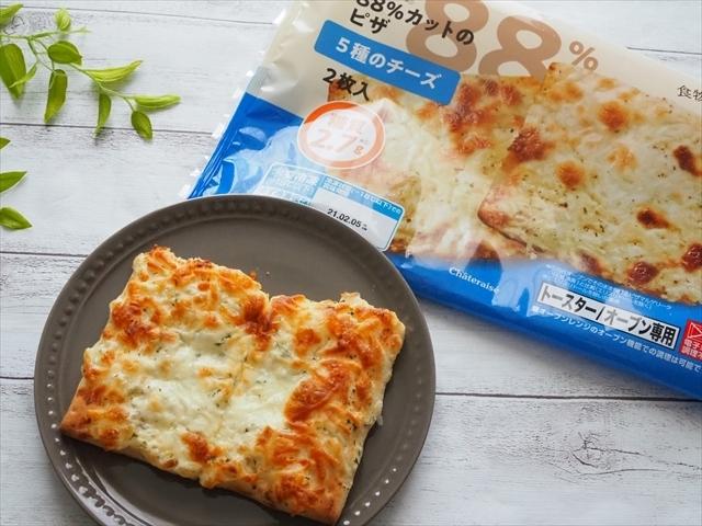 シャトレーゼ糖質88%カットのピザ 5種のチーズ