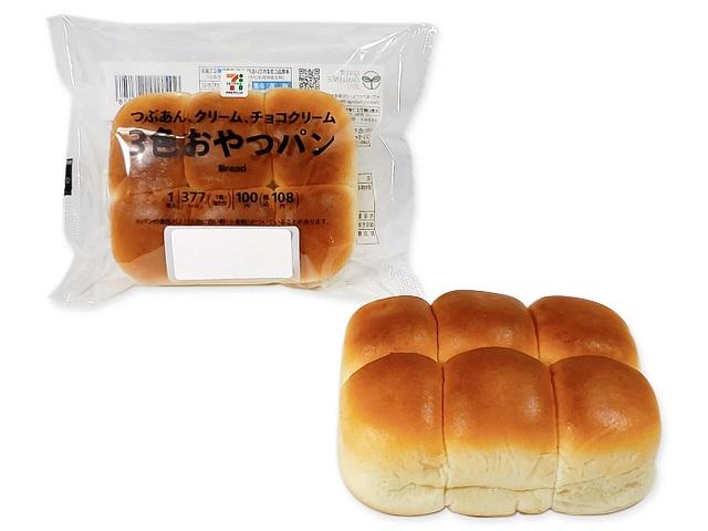 7プレミアム 3色  おやつパン
