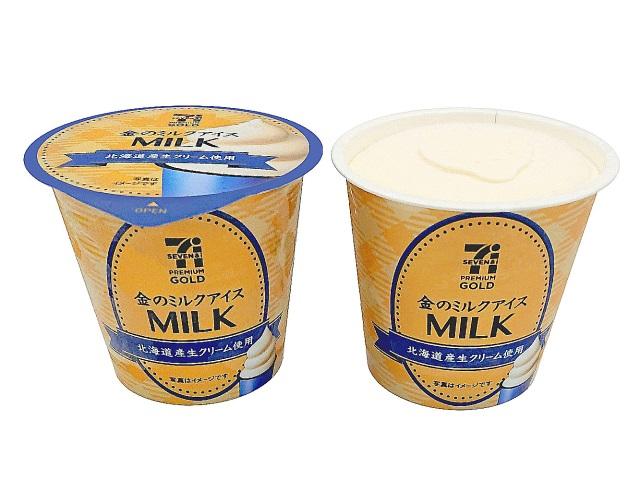 7プレミアムゴールド 金のミルクアイス