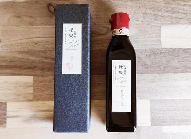 【井上誠耕園】「小豆島産緑果オリーブオイル」