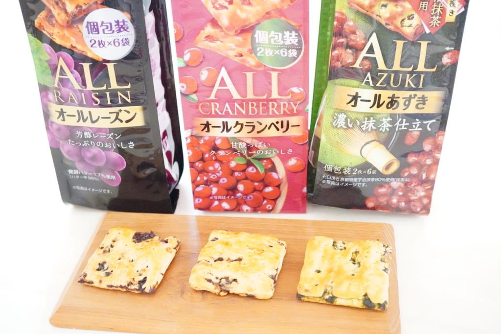 オールレーズンパッケージ3種とクッキー3種