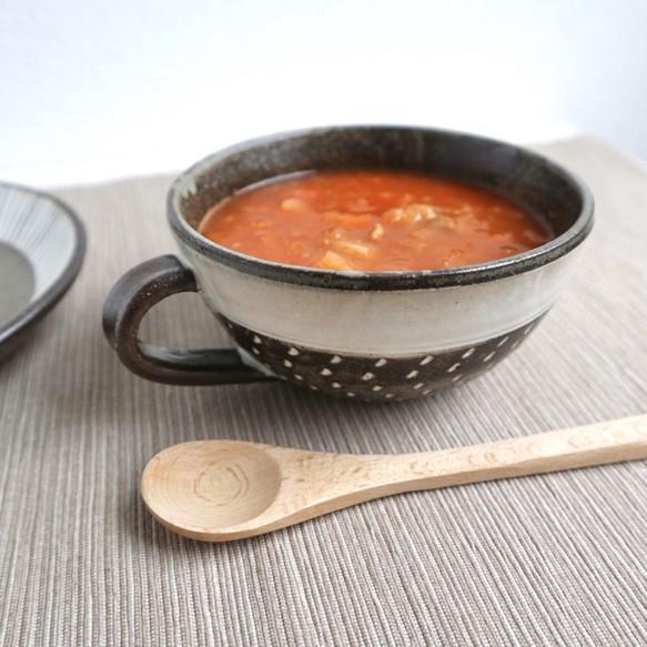 スープカップ グレーブラウン 点々