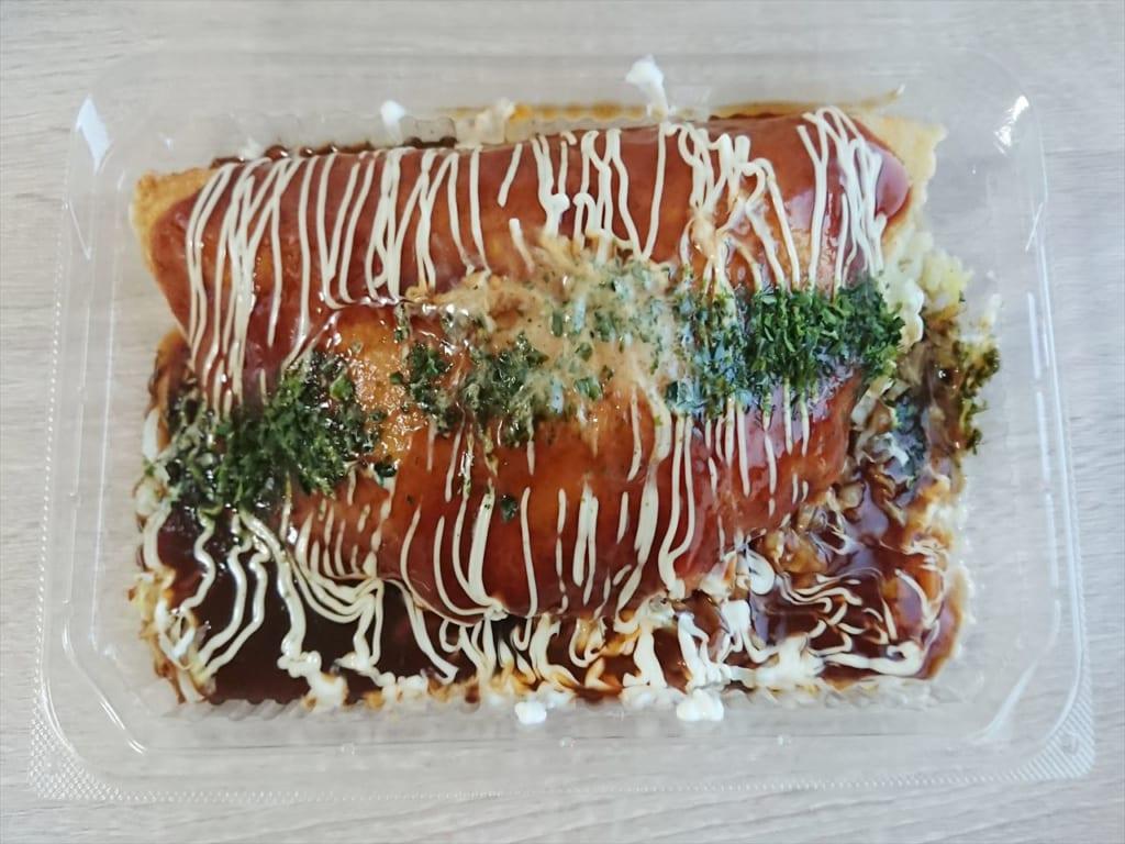 ロピア「キャベツ焼き」