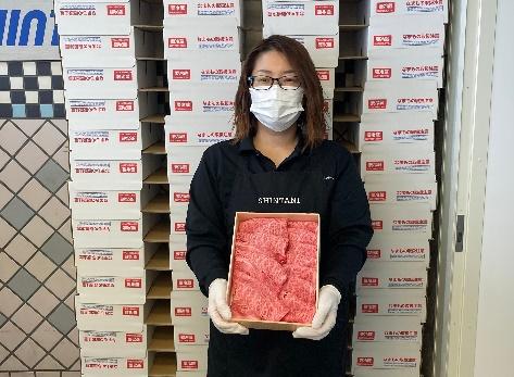 淡路ビーフ すき焼き用1kg生産者