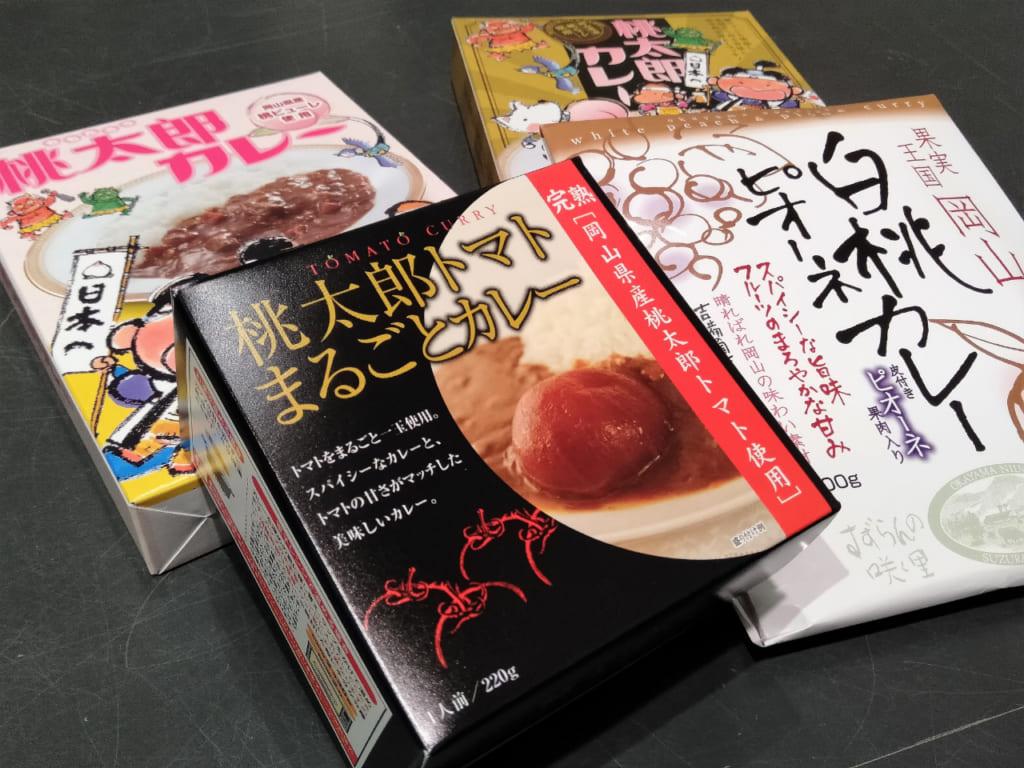 ご当地カレー選手権岡山県の桃太郎トマトまるごとカレー