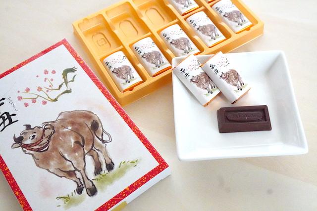干支(えと)チョコレート辛丑(かのとうし)
