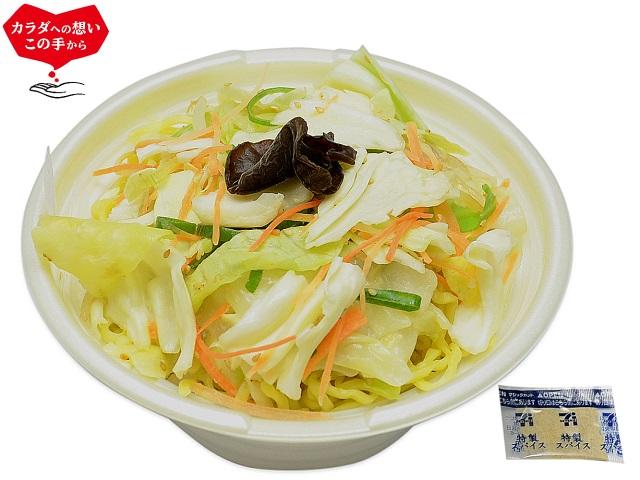 うま塩スープの野菜タンメン