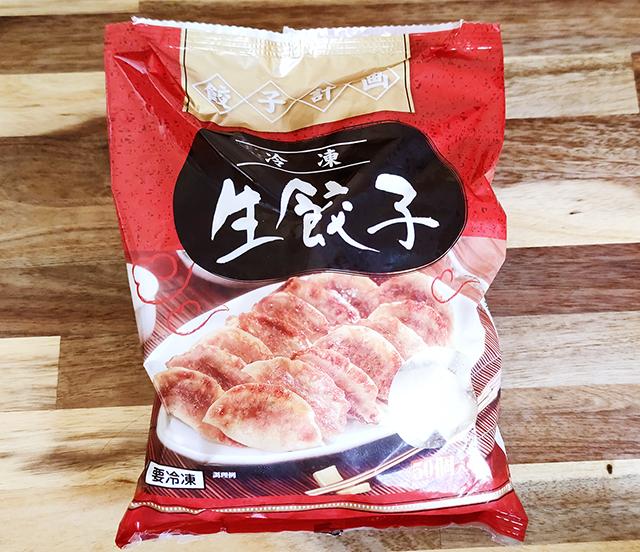 【コストコ】餃子計画 冷凍生餃子