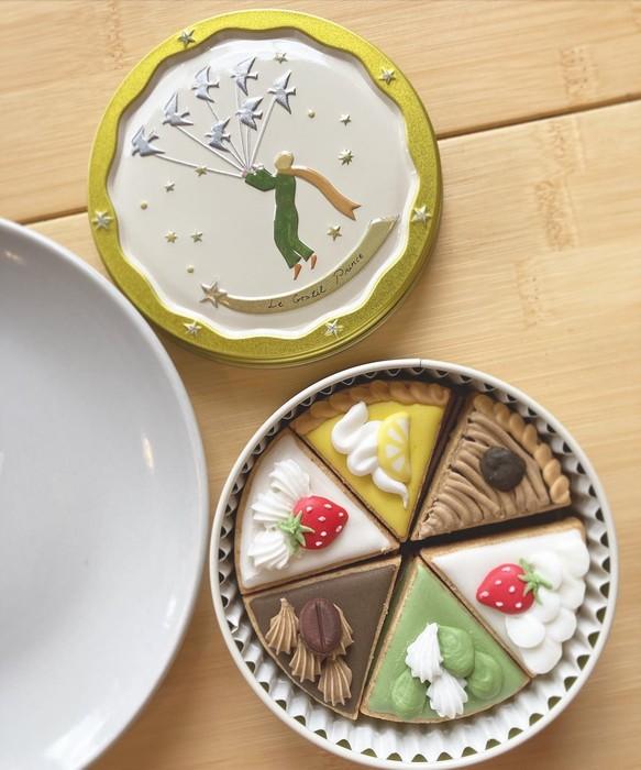カットケーキのアイシングクッキー【プリンス缶】