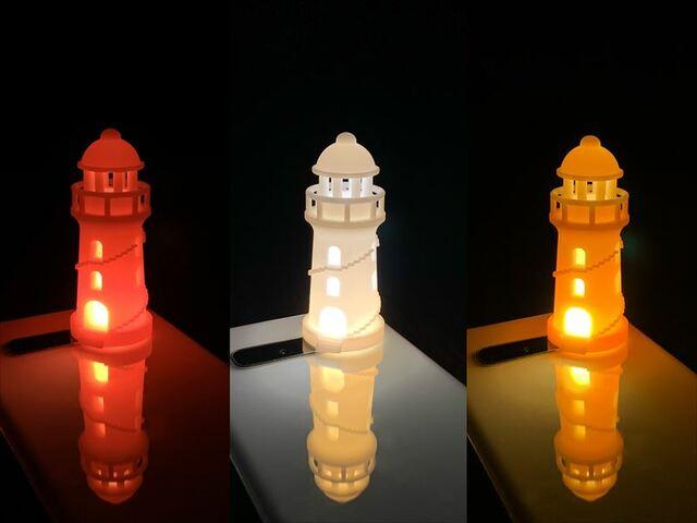 スマホで常夜灯 灯台 ライト スマホライト 明かり ベッドサイド 雑貨 灯台雑貨 ランプ 灯台ランプ