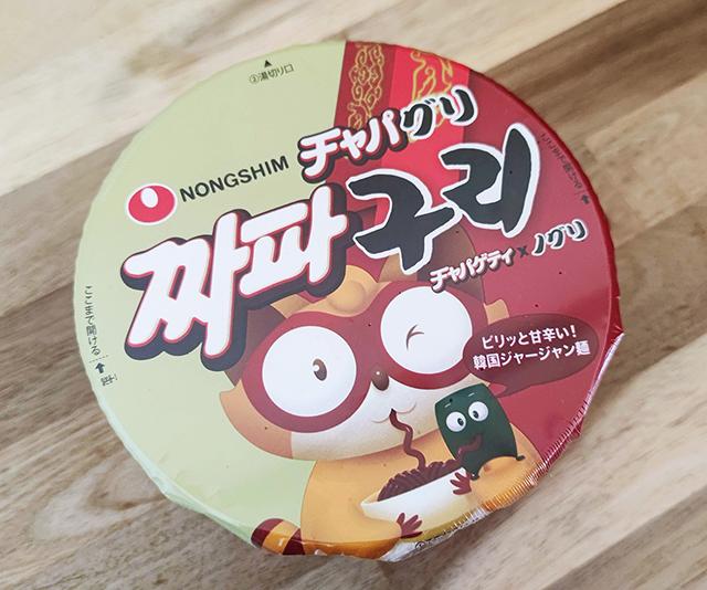【カルディ】農心 チャパグリカップ