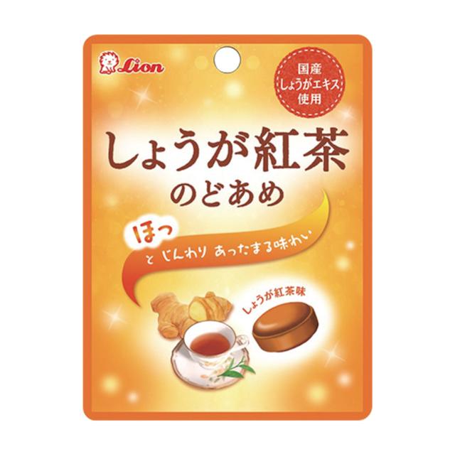 ライオン菓子 しょうが紅茶のどあめ