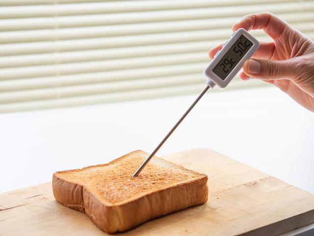 パンの温度計測