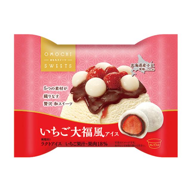 井村屋 おもちスイーツ いちご大福風アイス