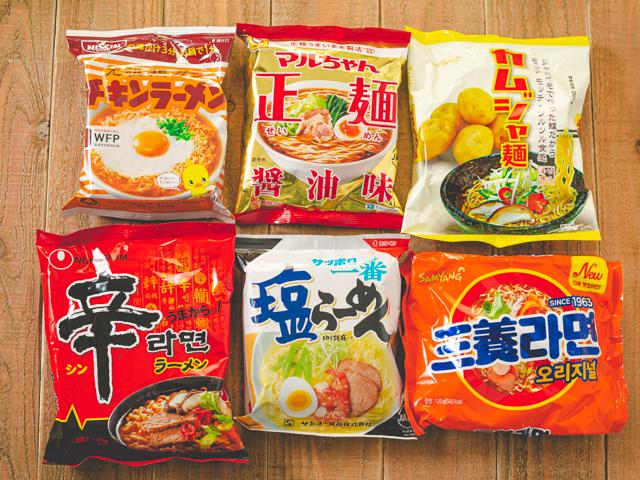インスタント袋麺アレンジ 節約レシピ
