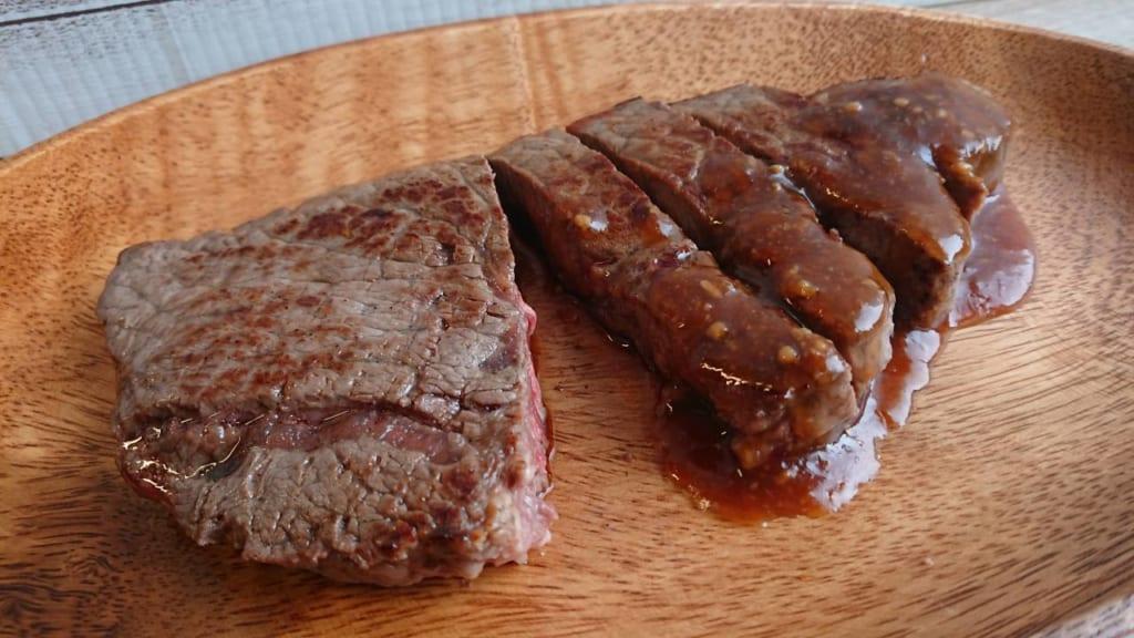 ロピア「お肉屋さんのステーキだれ」
