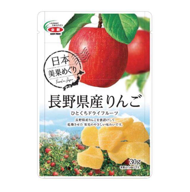 全農食品 長野県産りんごひとくちドライフルーツ