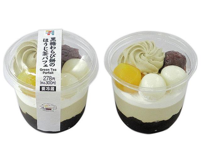 黒糖わらび餅のほうじ茶パフェ
