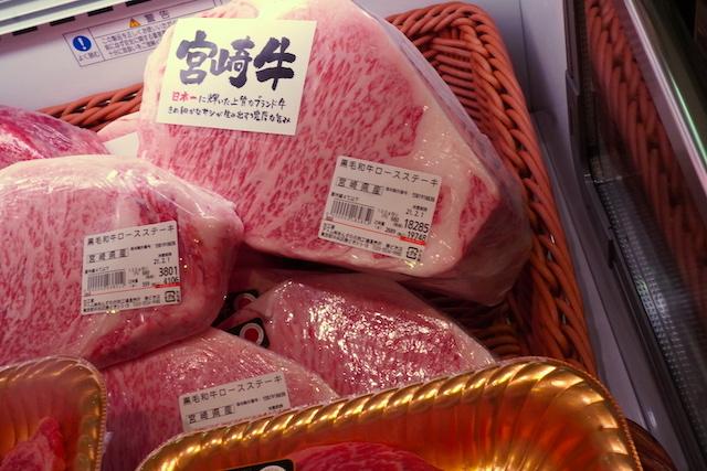 宮崎牛ステーキ肉