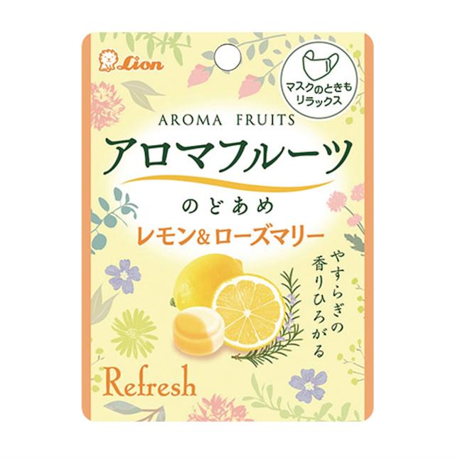 ライオン菓子 アロマフルーツのどあめレモン&ローズマリー