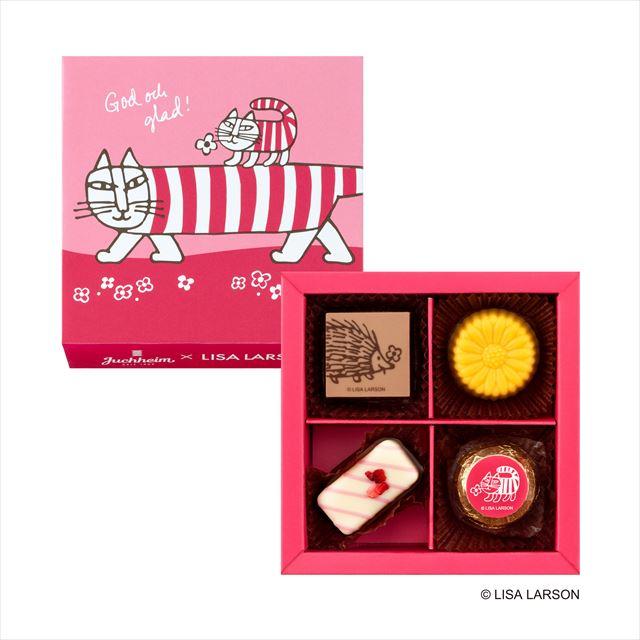 アソーテッドチョコレート(4個入り) ¥864(税込)