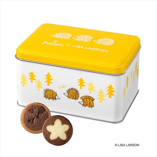 チョコレートクッキ―(14個入り)