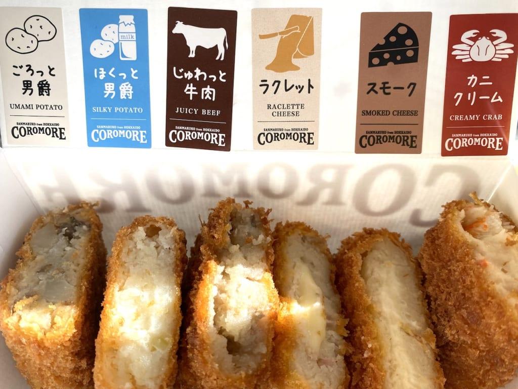 渋谷スクランブルスクエア コロッケ専門店「COROMORE(コロモア)」箱とラベルが可愛い