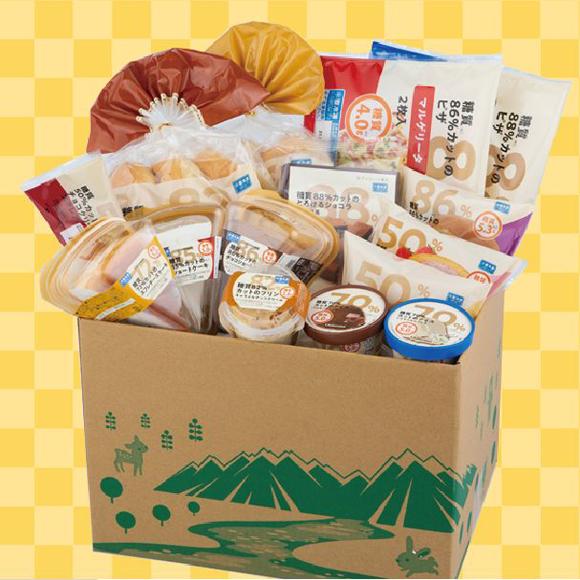 【「シャトレーゼBOOK」発売記念】糖質カットアソートBOX