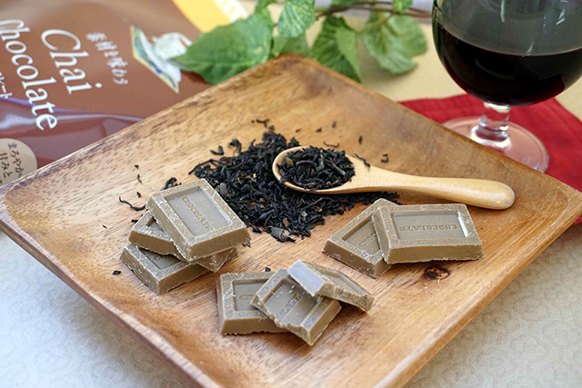 【成城石井】バレンタインに贈る自分へのご褒美チョコランキング 第1位 成城石井 素材を味わう紅茶チョコレート/素材を味わうチャイチョコレート