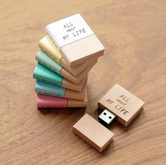 【私の人生のすべて】USB メモリー 名入りOK