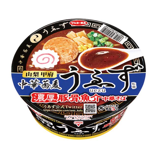 中華蕎麦うゑず監修 濃厚豚骨魚介中華そば