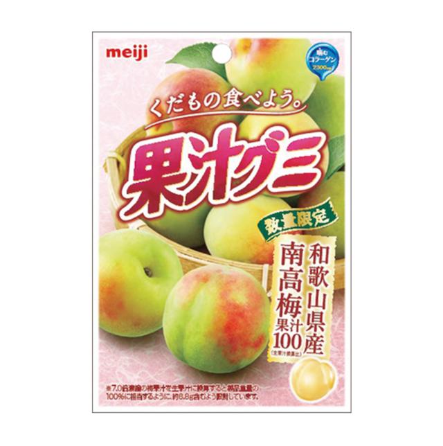 明治 果汁グミ和歌山県産南高梅