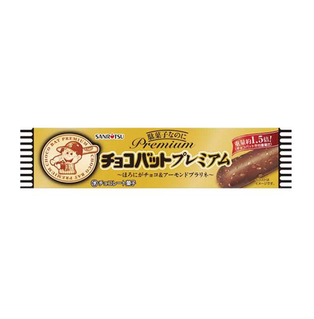 三立製菓 チョコバットプレミアムほろにがチョコ&アーモンドプラリネ