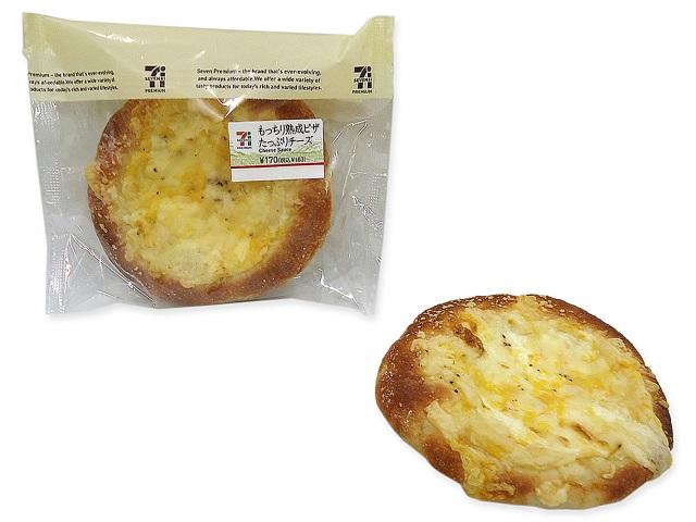 もっちり熟成ピザ たっぷりチーズ