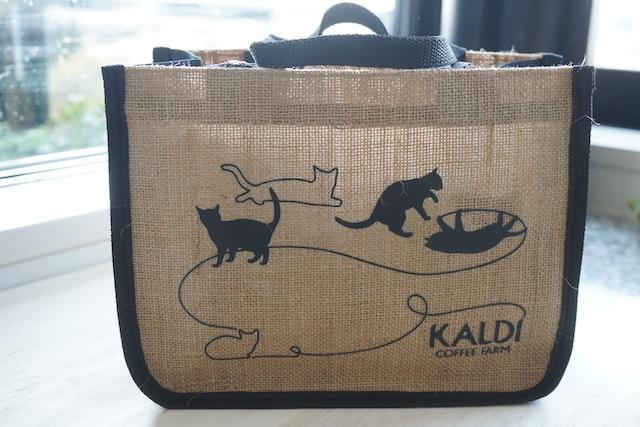 2021 カルディ 猫 の 日 バッグ