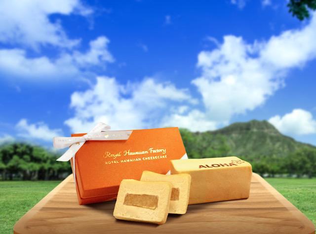 ロイヤルハワイアンチーズケーキ、ロイヤルハワイアンファクトリー、ハワイ、グルテンフリー