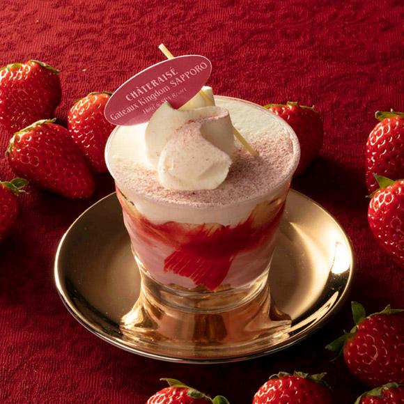 北海道産純生クリーム使用 苺とホワイトチョコのカップデザート
