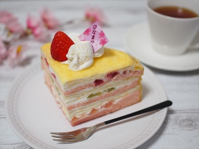 シャトレーゼの「桃の節句 クレープデザート」