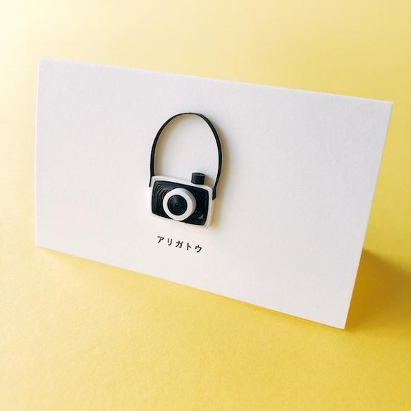 メッセージカード / カメラ【アリガトウ】紙で出来てる立体カード『ミニチュア2020』